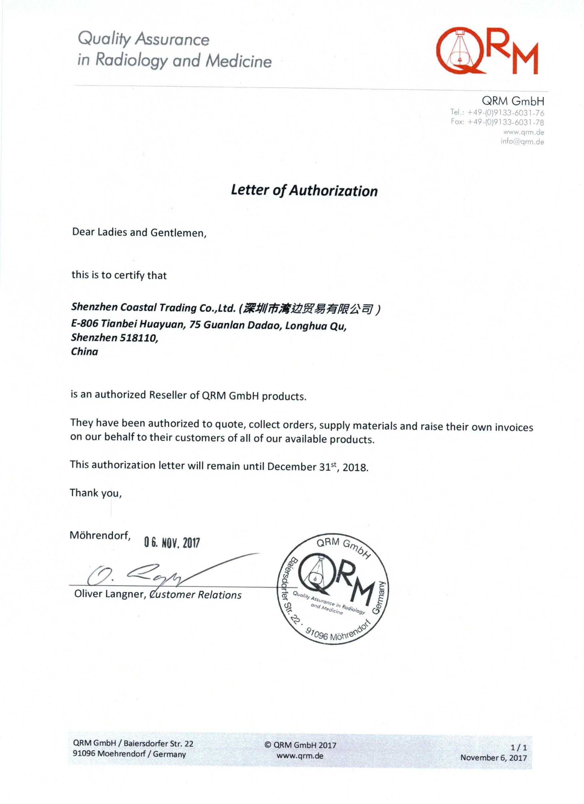<p> 德国QRM授权证书 </p>