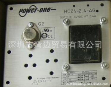 美国Power One, HC24-2.4-AG模块