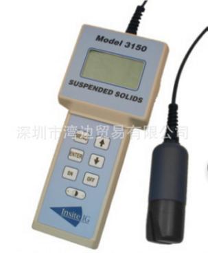 InsiteIG 3150 便携式悬浮物分析仪 红外测沙仪